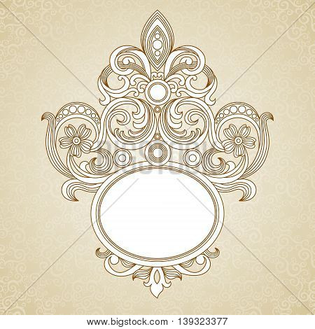 Vintage ornate frame with place for your text. Light Victorian background. Template frame design for greeting card and wedding invitations decoration for bags and clothes.