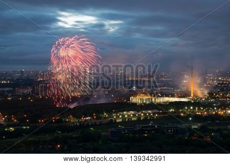 Fireworks in Victory park on Poklonnaya hill at night in Moscow, Russia