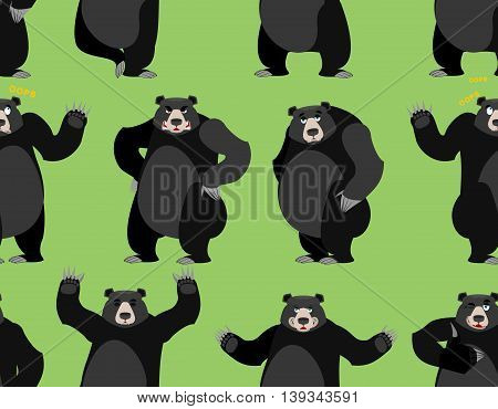 Baribal Seamless Pattern. American Black Bear Ornament. Set A Wild Animal. Forest Animal With Dark H