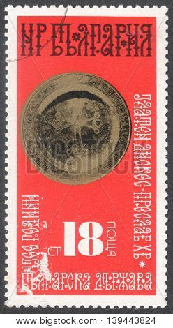 MOSCOW RUSSIA - CIRCA FEBRUARY 2016: a post stamp printed in BULGARIA shows a metal dish the series