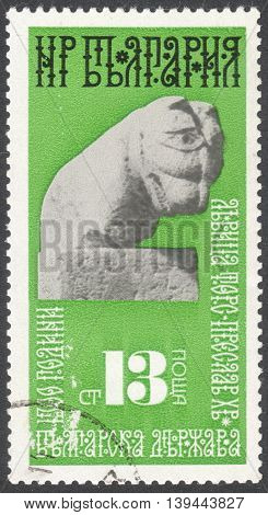 MOSCOW RUSSIA - CIRCA FEBRUARY 2016: a post stamp printed in BULGARIA shows a lion statue the series