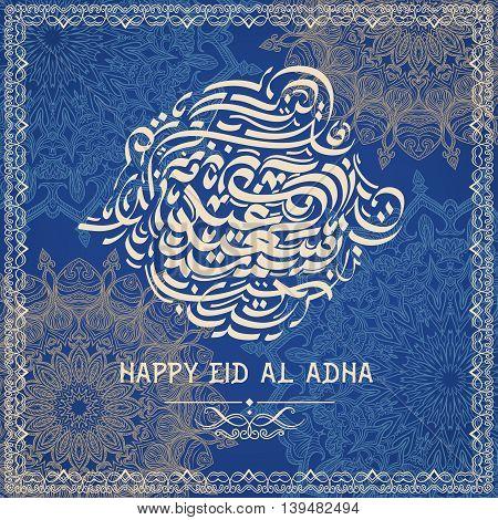 Happy Eid Al Adha. Arabic Islamic Calligraphy (translated as Happy Eid Al Adha) and ornate mandala. Concept design greeting card for Muslim Community Festival celebration. Vector illustration