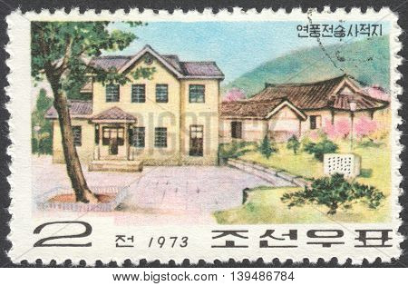 MOSCOW RUSSIA - CIRCA FEBRUARY 2016: a post stamp printed in the NORTH KOREA shows a traditional local architecture the series