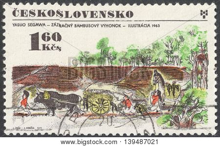 MOSCOW RUSSIA - CIRCA FEBRUARY 2016: a stamp printed in CZECHOSLOVAKIA painting