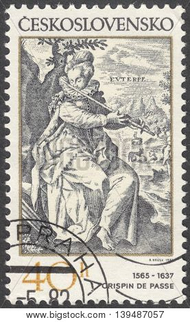 MOSCOW RUSSIA - CIRCA FEBRUARY 2016: a post stamp printed in CZECHOSLOVAKIA shows painting