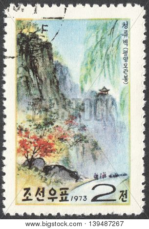 MOSCOW RUSSIA - CIRCA FEBRUARY 2016: a post stamp printed in the NORTH KOREA shows local landscape the series