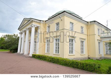 Chernysheva Palace - old manor graph Chernyshev in St.Petersburg Russia.