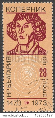 MOSCOW RUSSIA - JANUARY 2016: a post stamp printed in BULGARIA shows a portrait of Nicolaus Copernicus devoted to the 500th Anniversary of the Birth of Nicolaus Copernicus circa 1973