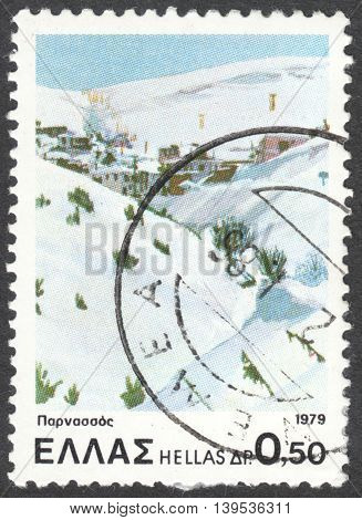 MOSCOW RUSSIA - CIRCA JANUARY 2016: a post stamp printed in GREECE shows a view on Mount Parnassus ski centre the series