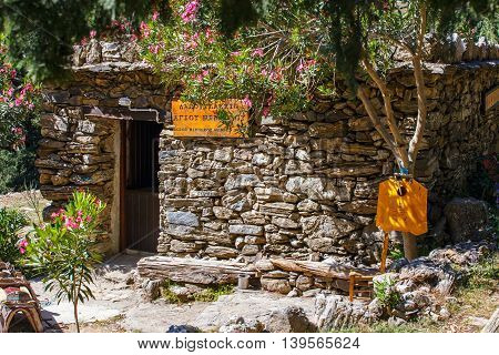 Samaria Gorge, Greece - May 26, 2016: Tourists Hike In Samaria Gorge In Central Crete, Greece. The N