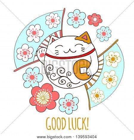 Cute card with a white kitty, Maneki Neko. Cat is holding a coin that symbolizes wishes for the financial well-being Vector illustration.