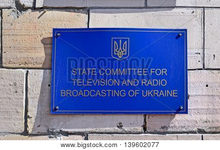 KIEV, UKRAINE - JUL 15: State Committee for television and radio broadcasting of Ukraine on July 15, 2016 in Kiev, Ukraine. It was created in 2003.