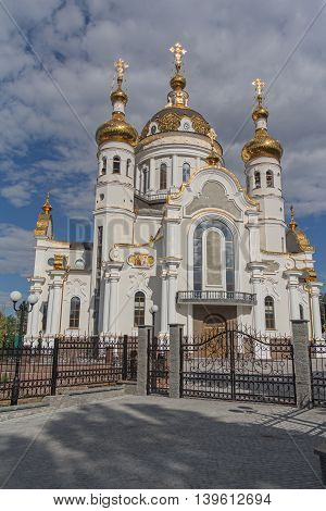 Golden domes of the Orthodox church. Donetsk Ukraine
