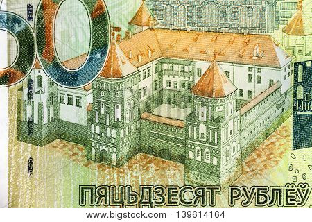 photographed close-up of the new Belarusian money - fifty rubles, introduced July 1, 2016, were developed in 2009, after the Belarusian banknotes denomination