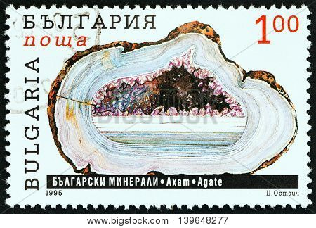 BULGARIA - CIRCA 1995: A stamp printed in Bulgaria from the