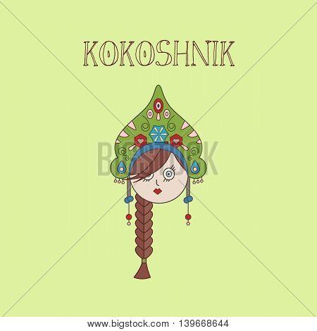 Vector Illustrations of Kokoshnik, a traditional Russian head-dress