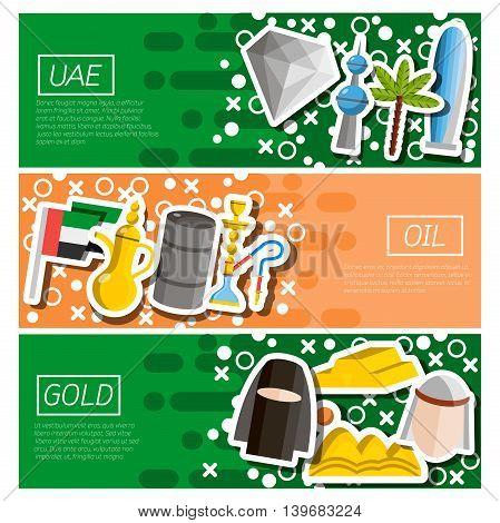 Set of Horizontal Banners about United arab emirates. Vector illustration, EPS 10