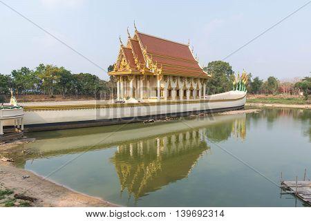Wat Ban Na Muang, Ubon Ratchathani province, Thailand