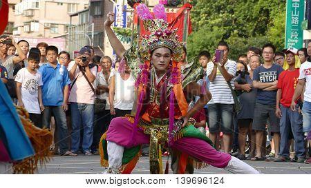 Kuan Around The Territory, Bali, New Taipei City, Taiwan