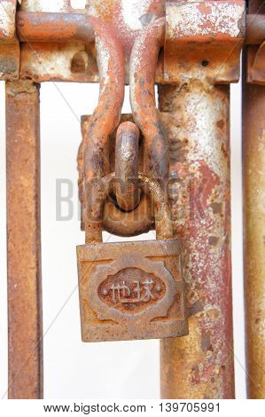 Key rust encrusted A locked for a long time.