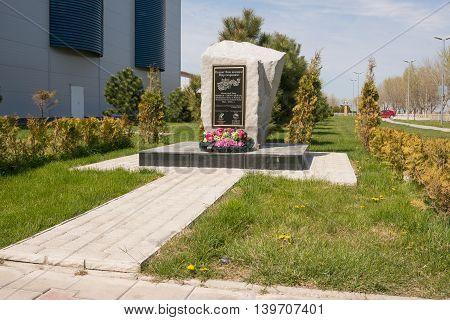 Vityazevo, Russia - April 22, 2016: Memorial Sign Wars Athletes Who Died In The Great Patriotic War,