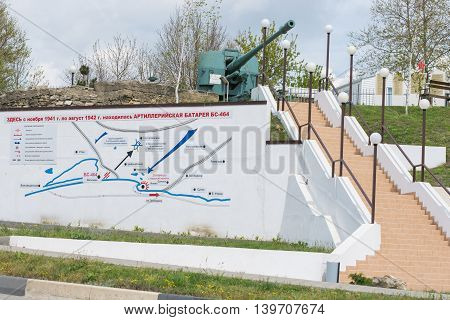 Vityazevo, Russia - April 24, 2016: Stairs And Wall Plan At A Monument In Honor Of This Place Locate