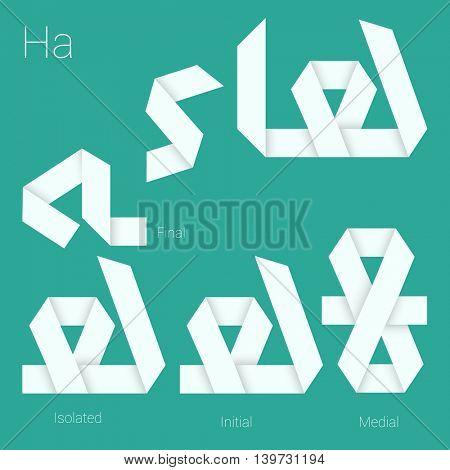 Folded paper Arabic typeface. Letter Ha. Arabic abc.