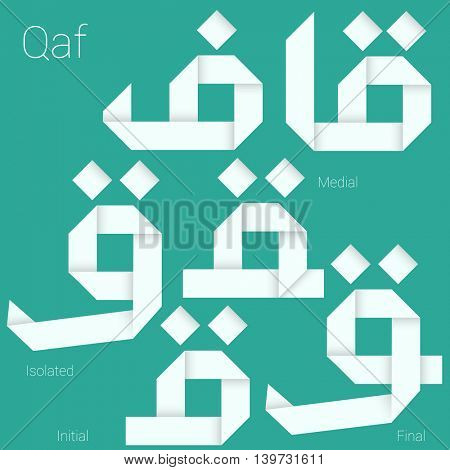 Folded paper Arabic typeface. Letter Qaf. Arabic abc.