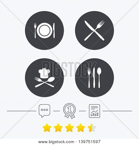 Plate dish with forks and knifes icons. Chief hat sign. Crosswise cutlery symbol. Dining etiquette. Chat, award medal and report linear icons. Star vote ranking. Vector