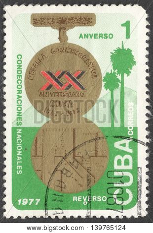 MOSCOW RUSSIA - CIRCA JANUARY 2016: a post stamp printed in CUBA the series