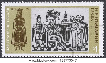 MOSCOW RUSSIA - CIRCA FEBRUARY 2016: a post stamp printed in BULGARIA shows Tsar Theodor Svetoslav the series