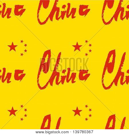 Hand-written word China vector lettering background national
