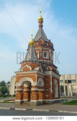 Russian Orthodox Church in Yaroslavl. Chapel of Alexander Nevsky.