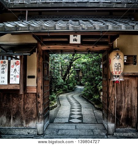 Kyoto - July 2016: Entrance to the garden. Traditional Japanese houses at Gion.