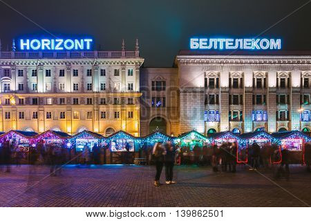 Minsk, Belarus - December 19, 2015: City Christmas Shopping arcade with a festive New Year's attributes in town square