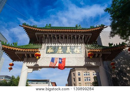 BOSTON USA - JULY 2 2016: Showcasing its Asian-style portal.China Town in Boston is the only surviving historic ethnic Chinese area in New England since the demise of Chinatown in Providence Rhode Island after the 1950's.