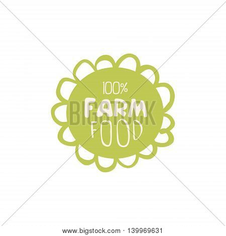 Farm Food Product Logo Design. Cool Flat Vector Design Template On White Background