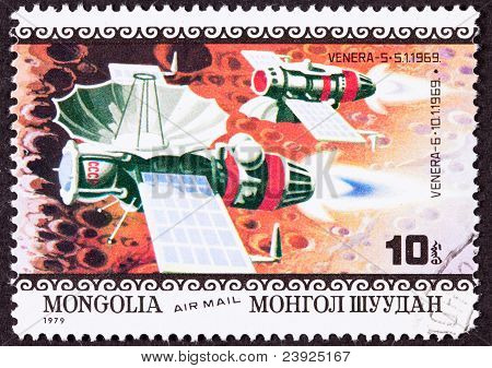 Stamp Soviet Union Venera Spacecraft Venus Planet