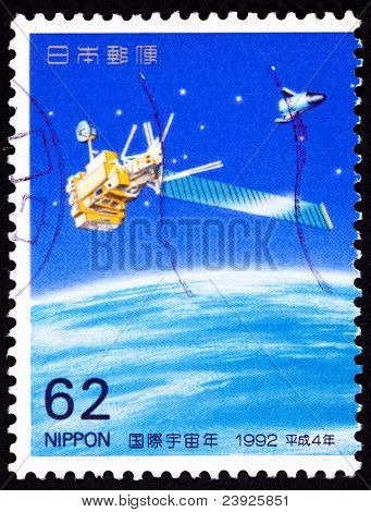 Canceled Japanese Postage Stamp Satellite Solar Panel Spacecraft Orbiting Earth