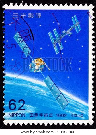 Japanese Postage Stamp Satellite Solar Panel Space Station Orbiting Earth
