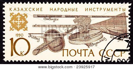 Canceled Soviet Union Postage Stamp Kazakhstan Folk Music Instruments Kobyz