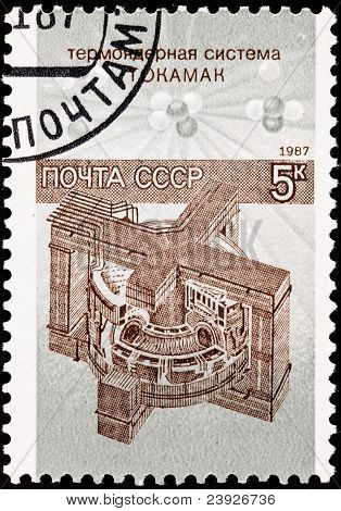 Soviet Russia Stamp Tokamak Magnetic Thermonuclear Fusion Device
