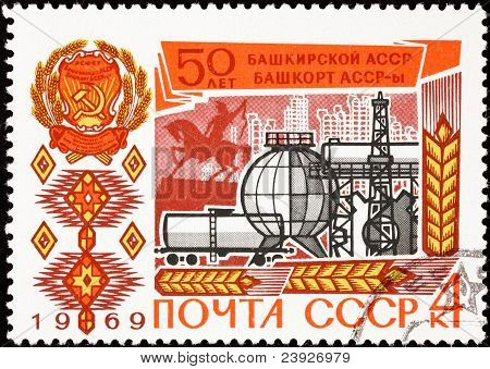 República Autónoma de Rusia Soviética Post sello Propaganda Baskir