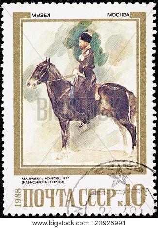 Russia Postage Stamp Painting Nikolai Sverchkov, Riding Horse