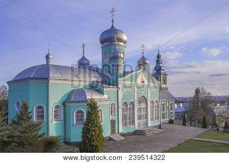 Saint Nicholas Monastery Mukachevo Ukraine