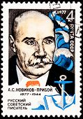 Soviet Russia Stamp Man Alexey Novikov-priboy Nautical Writer