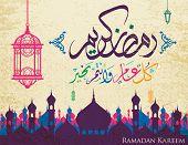 Ramadan Kareem Islamic Greeting With Arabic Calligraphy Template Design poster