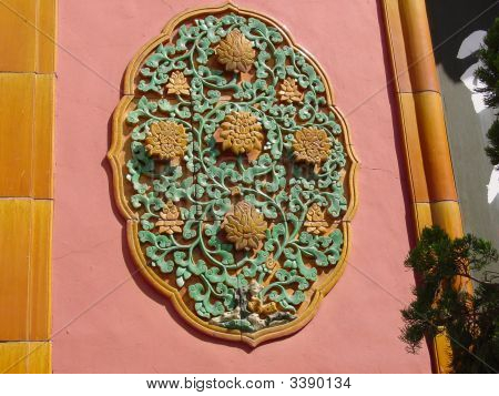 China Forbidden City Wall Carving Of Yellow Flowers And Green Vines