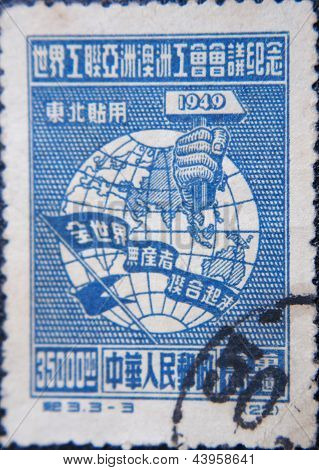 CHINA - CIRCA 1949: stamp printed by China at 1949 shows  Globe with hand holding sledgehammer
