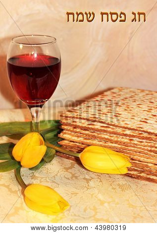 Jewish Holiday Of Passover
